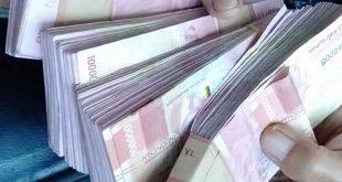 5,20 Milyar Uang Nasabah Diduga Raib,Oknum Pegawai KCP BRI Ampana Ditetapkan Tersangka